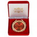 medal-yubilejjnaya-80let