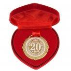 medal-svadebnaya-v-korobochke-serdce_0