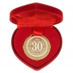 medal-svadebnaya-v-korobochke-serdce_3