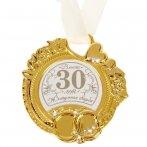 medal-svadebnaya