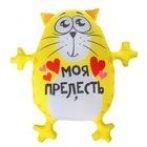 igrushka-antistress-v-assortimente_5