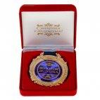 medal-zolotojj-dedushka