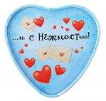 s_lubovyu_2