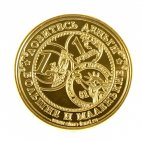 moneta-denezhnyjj-magnit2