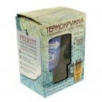 termokruzhka-novosibirsk450-ml