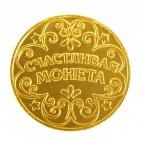 moneta-ispolneniya-zhelanijj2015