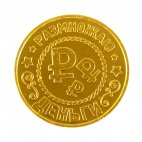 moneta-schastlivyjj-rubl2015