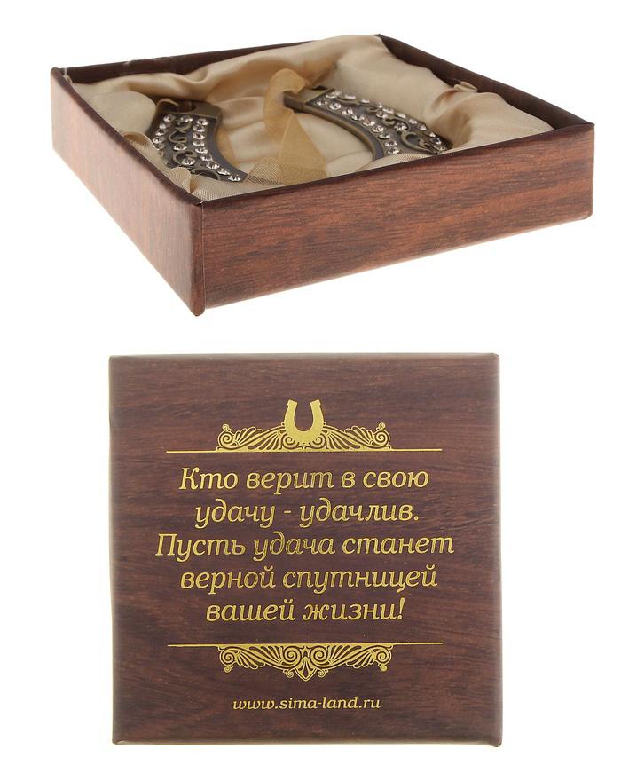 Подарки на свадьбу стихи к подарку 624