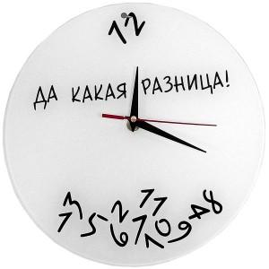 da_kakaya_raznitsa