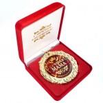 medal_mame