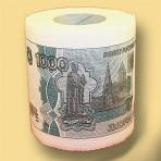Туалетная бумага 1000 руб