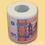 Туалетная бумага 5000 руб.