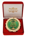 Медаль «Лучший доктор»