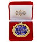 Медаль в бархатной коробке «Лучший начальник»