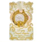 Медаль свадебная «С юбилеем свадьбы» на открытке