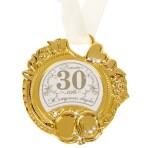 Медаль свадебная «Вместе 30 лет» на открытке