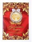 Медаль «Сладкая парочка»
