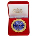 Медаль «Лучший муж»
