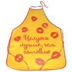 Фартук «Целуюсь лучше, чем готовлю»