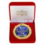 Медаль «Лучший водитель»