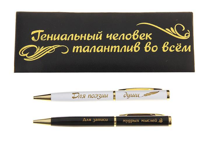Прикольные ручки в подарок мужчине