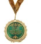 Медаль «Лучший менеджер» в подарочной открытке