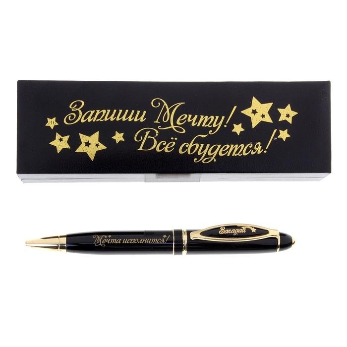 Ручка в подарок с надписью 6