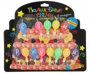Свечи в торт фигурные «С днем рождения»