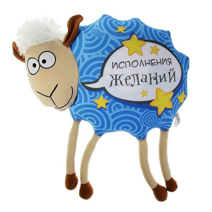 Год овцы что одевать