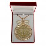 Медаль «Любимым родителям в юбилей свадьбы»