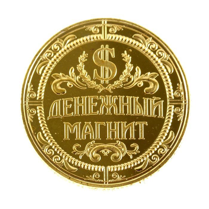 Магниты денежные фото самый действенный заговор на привлечение денег