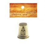 Наперсток сувенирный «Новосибирск»
