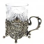 Подстаканник со стаканом «Царь»