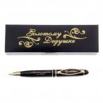 Ручка «Лучший Дедушка на свете»