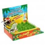 Веселая трава открытка «Теплого Нового года»