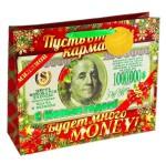 Пакет новогодний Миллион долларов