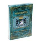 Игральные карты «Новосибирск», 36 карт