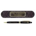 Ручка  в металлическом футляре «Ручка успешного человека»