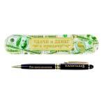 Ручка в металлическом футляре «Для приумножения капитала»