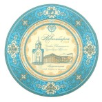 Тарелка декоративная «Новосибирск», 20 см