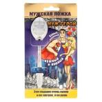 Ложка с гравировкой на открытке «Муж герой»