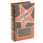 Сейф-книга «Лучший из лучших»