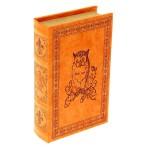 Сейф-книга «Учёная сова»