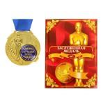 Медаль «Лучший босс» в дипломе