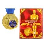 Медаль в дипломе «Лучший руководитель»