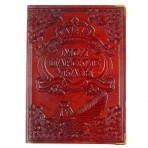 Ежедневник «Мои царские указы» натуральная кожа