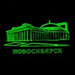 Магнит флюоресцентный «Новосибирск»