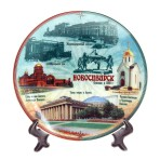 Тарелка сувенирная «Новосибирск», 15 см