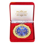 Медаль «Золотой дедушка»