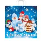 Пакет С Новым годом! Снеговики, полиэтиленовый